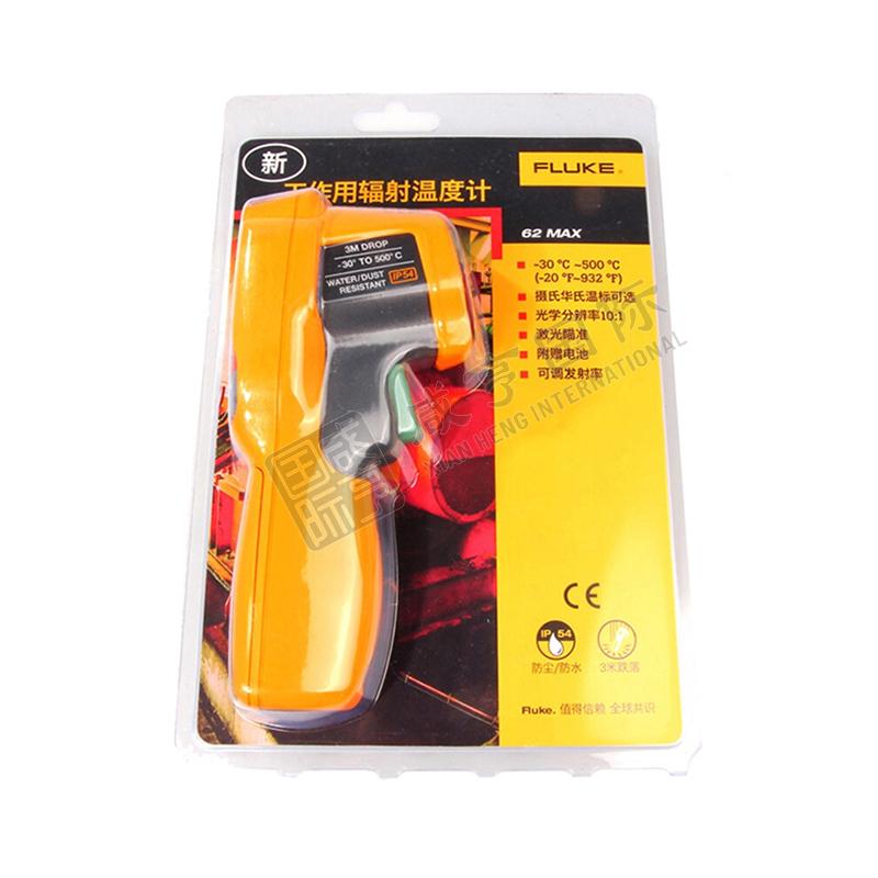 https://xhgj-xhmall-product.oss-cn-shanghai.aliyuncs.com/watermark/BC010111/z4.jpg