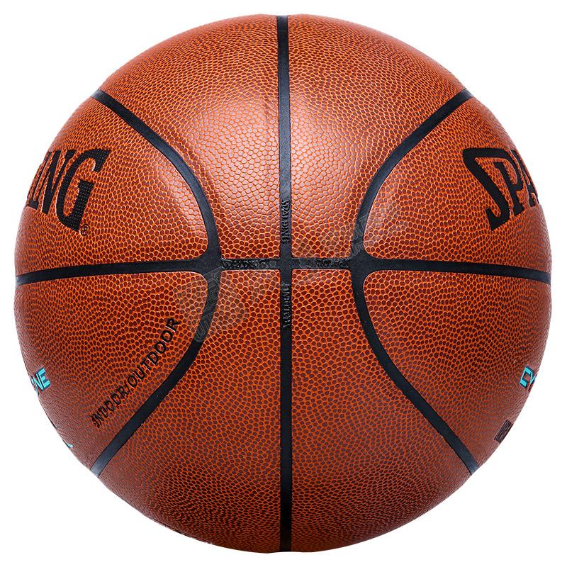 街头篮球如何买积分_咸亨国际商城-专注服务于中国公用事业单位的知名综合电商平台